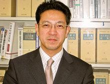 司法書士・行政書士中村伸先生